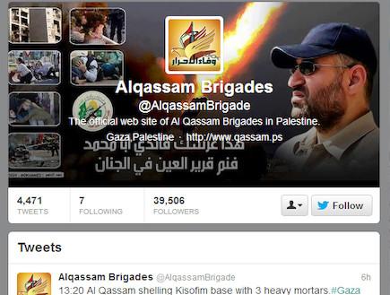 חשבון הטוויטר של החמאס (צילום: טוויטר)