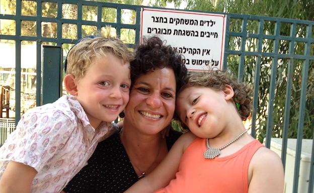 ג'ודי והילדים (צילום: תומר ושחר צלמים)