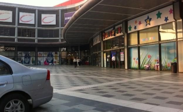 מרכז קניות בבאר שבע (צילום:  שמעון איפרגן)