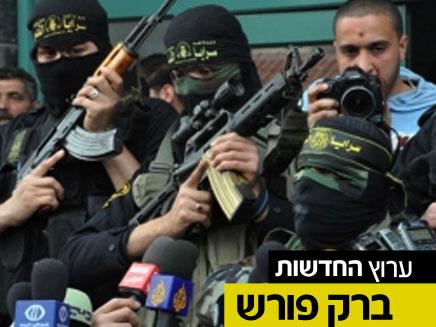 """חמאס: """"הישג שלנו"""" (צילום: חדשות 2)"""