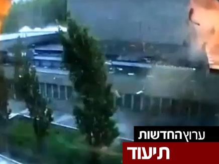 רגע הפיצוץ כפי שנקלט במצלמות האבטחה (צילום: חדשות 2)