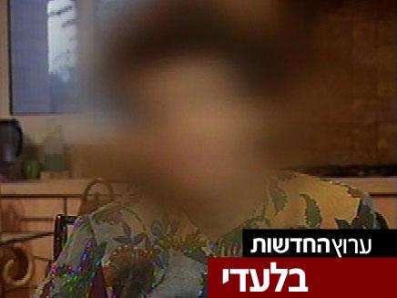 ג'יין קופר (צילום: חדשות 2)