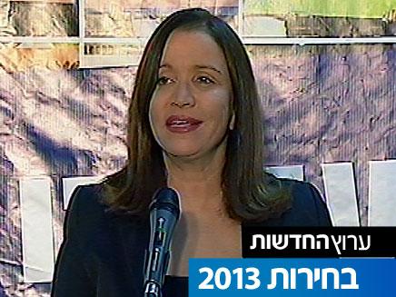 שלי יחימוביץ' (צילום: חדשות 2)