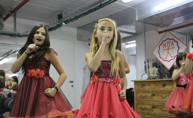 kids.il (צילום: באדיבות: סטודיו נועה)
