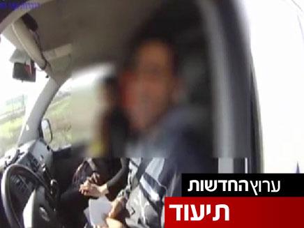 מעצר הנהג (צילום: חדשות 2)