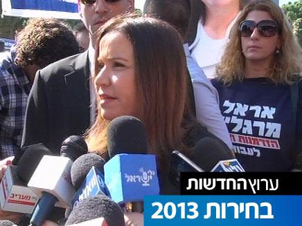היום שלה לא עבר חלק, יחימוביץ (צילום: חדשות 2)