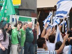 מפגינים משני הצדדים, ארכיון (צילום: חדשות 2)