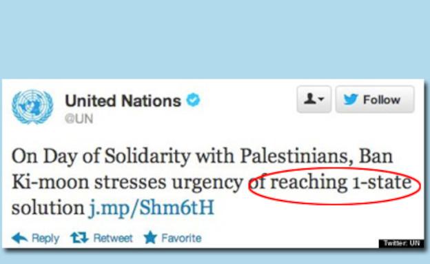 """הציוץ המביך של האו""""ם (צילום: טוויטר)"""