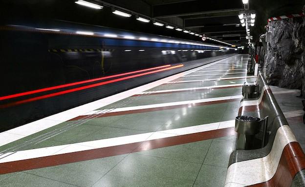 עיצוב הרכבת התחתית בשטוקהולם (צילום: dailymail.co.uk)