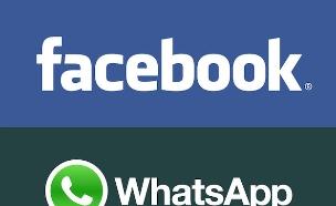 פייסבוק, whatsapp (צילום: אילוסטרציה)