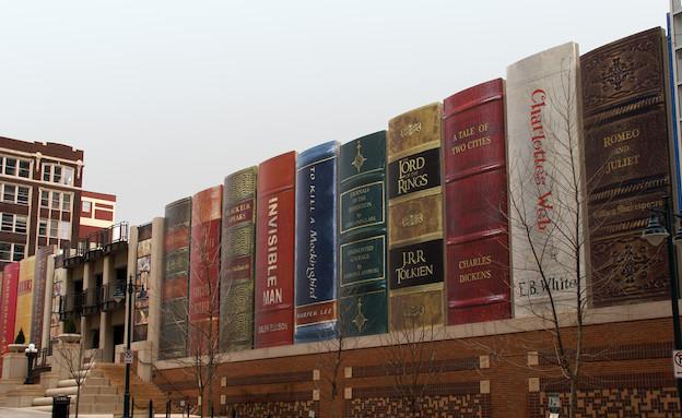 ספרייה עירונית (צילום: מתוך flickr.com)