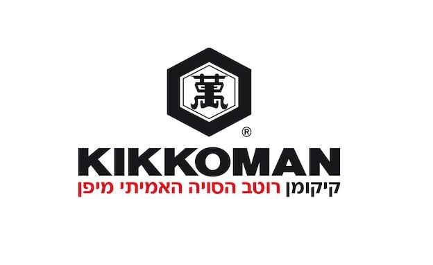 לוגו קיקומן