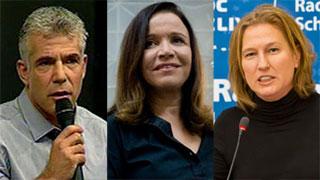 רגע השפל של מערכת הבחירות (צילום: חדשות 2, AP)