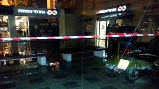 אופנובנק 2 נס ציונה (צילום: חדשות 2)