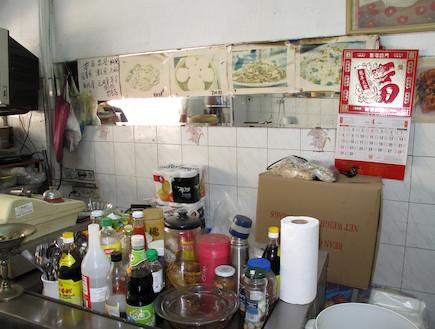 המסעדה הסינית בנווה שאנן