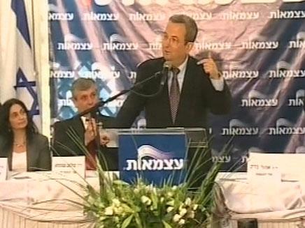 מפלגת העצמאות בימים טובים יותר (צילום: חדשות 2)