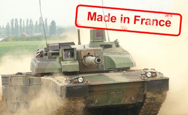 טנק צרפתי (צילום: ויקיפדיה)