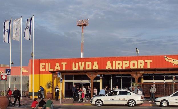 נמל התעופה עובדה (צילום: Sendelbach, ויקיפדיה)