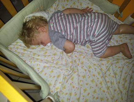 נבו אלמליח ישן