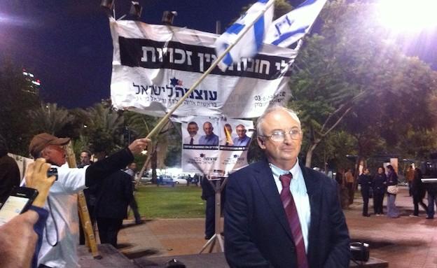 """הדלקת נרות """"עוצמה לישראל"""" בגינת לוינסקי (צילום: אלינור פוקס)"""
