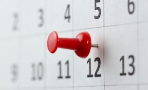 לוח שנה עם המספר 12 (צילום: אימג'בנק / Thinkstock)