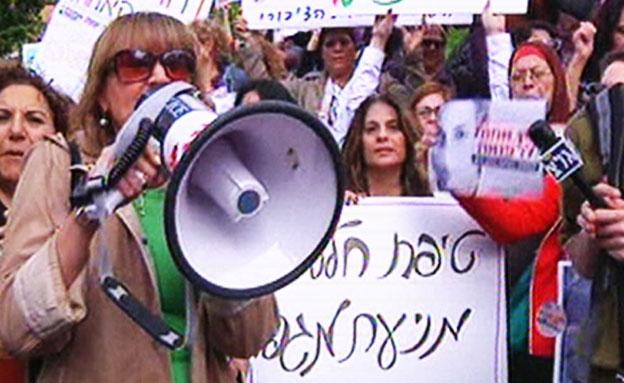 שביתת אחיות (צילום: חדשות 2)