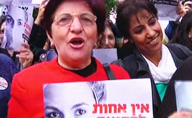 שביתת האחיות. היום ה-10 (צילום: חדשות 2)