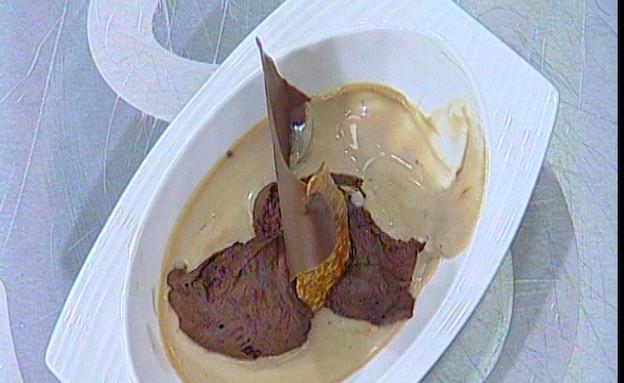 מוס שוקולד (תמונת AVI: mako)