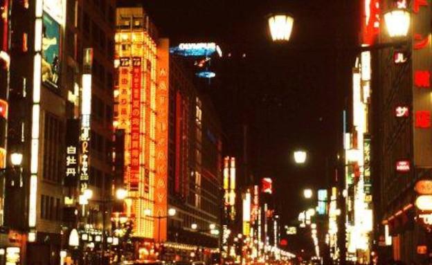 טוקיו (צילום: אימג'בנק / Thinkstock)