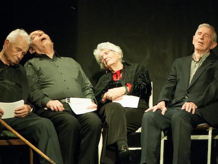 החבובות נרדמים (צילום: רוני איז'ק)