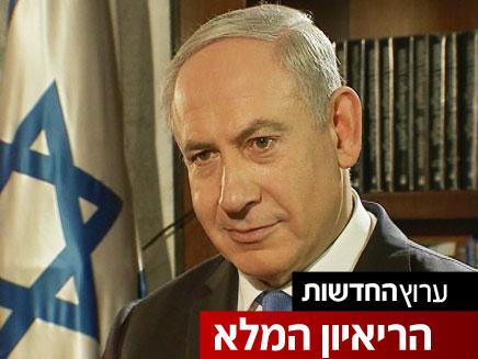 """""""אזרחי ישראל ישלחו מסר לעולם כולו"""", צפו בדברי נתני (צילום: חדשות 2)"""