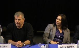 מיקי רוזנטל עונה למירי רגב (תמונת AVI: הבוחרים החדשים)