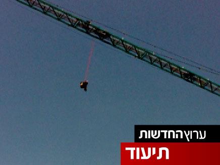 צפו בחילוץ בחיפה (צילום: חדשות 2)