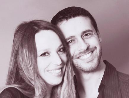 קטי שטרן ובן הזוג