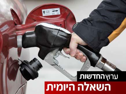 איך מורידים את מחירי הדלק? (צילום: חדשות 2)