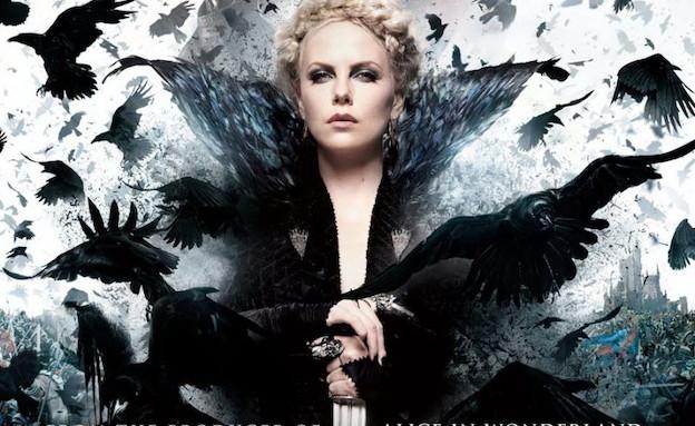 המכשפה הרעה