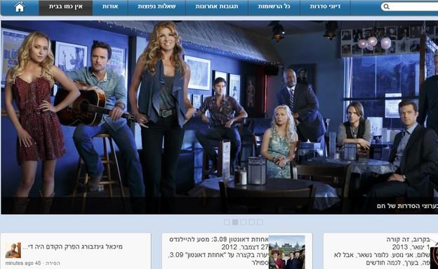 קפה + טלוויזיה - צילום מסך