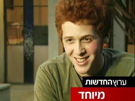 """צפו בריאיון עם יותם כ""""ץ (צילום: חדשות 2)"""
