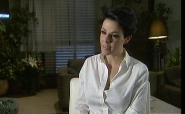 דנה רון בראיון חושפני (תמונת AVI: mako)