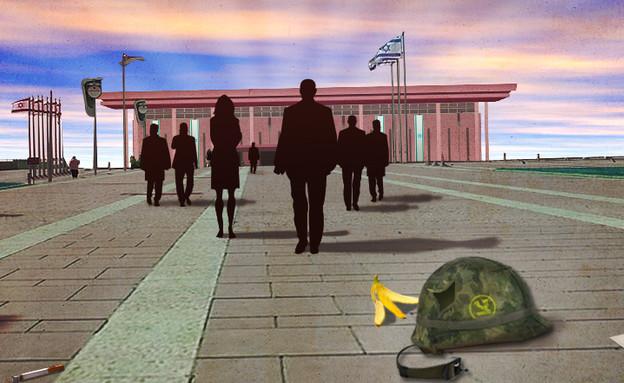 שקיעת הגנרלים