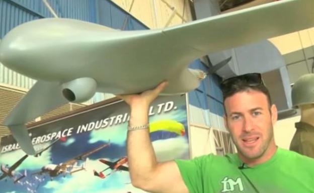מטוס ללא טייס (תמונת AVI: mako)
