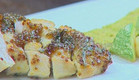 עוף בחרדל ודבש ופסטוקים (תמונת AVI: mako)
