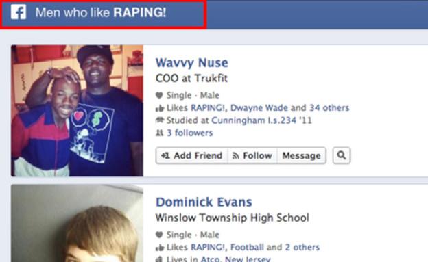 החיפוש החברתי של פייסבוק מצחיק