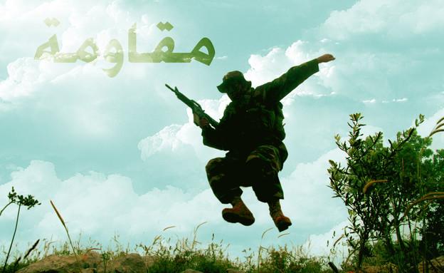 לוחם של חיזבאללה (צילום: האתר הרשמי)