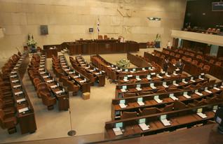 הכנסת, אולם המליאה  (צילום: מתוך אתר הכנסת)