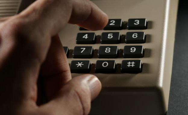 טלפון (צילום: ThinkStock)