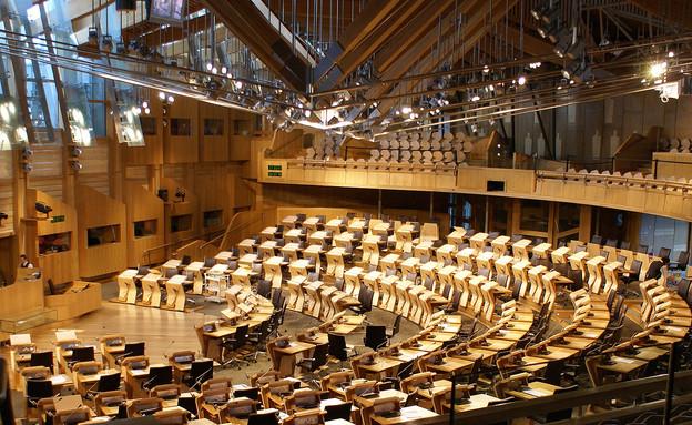 פרלמנט סקוטלנד מליאה (צילום: en.wikipedia)