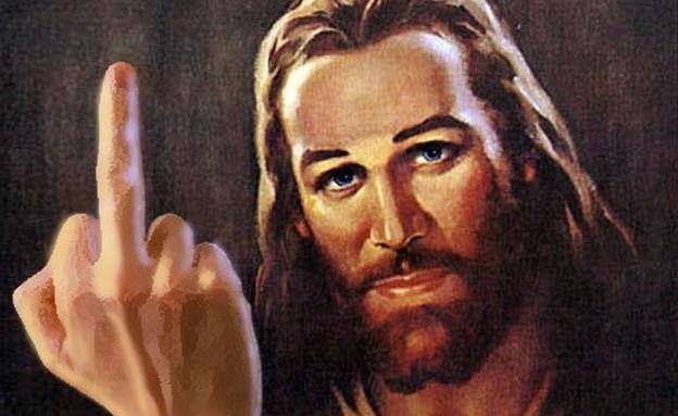 ישו מוציא אצבע משולשת