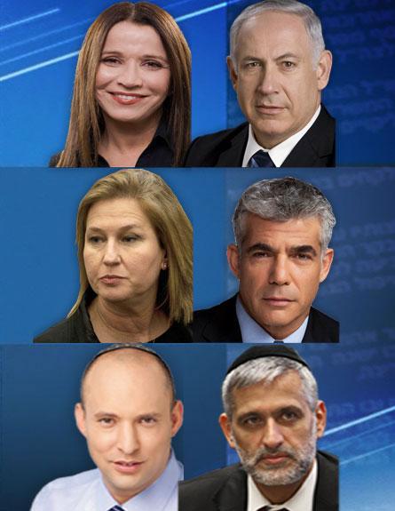 מתמודדים בחירות 2013 (צילום: חדשות 2)