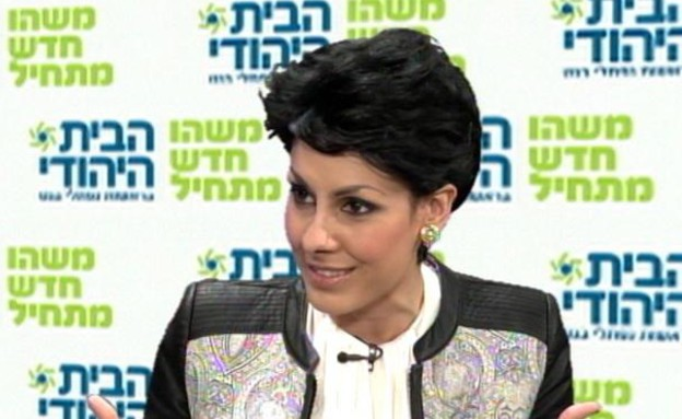 הבית היהודי מחכים לתוצאות המדגם (תמונת AVI: mako)